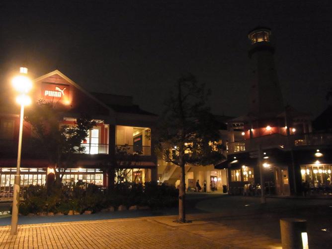 横浜ベイサイド 三井アウトレットパーク