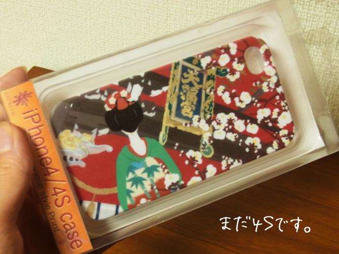 京都 舞妓さん iPhoneケース