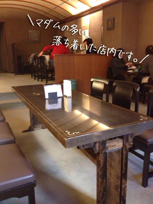 京都 祇園 鍵善良房本店 店内の様子