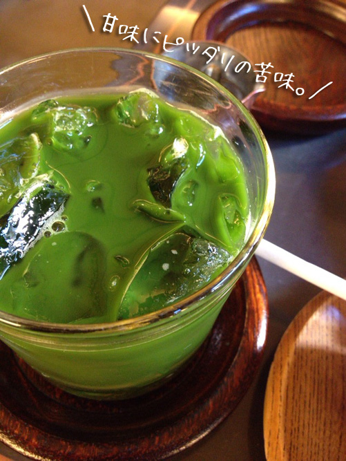 京都 祇園 鍵善良房本店 抹茶