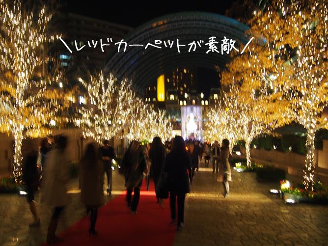 クリスマス イルミネーション 恵比寿ガーデンプレイス
