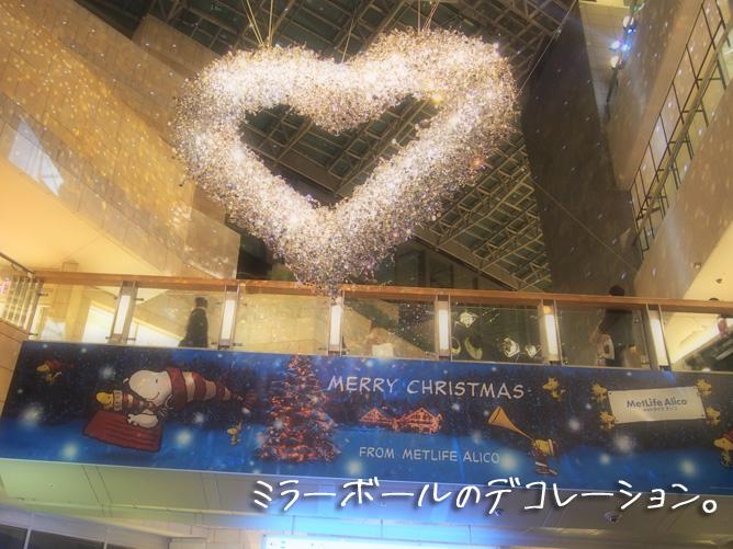 クリスマス イルミネーション 六本木ヒルズ