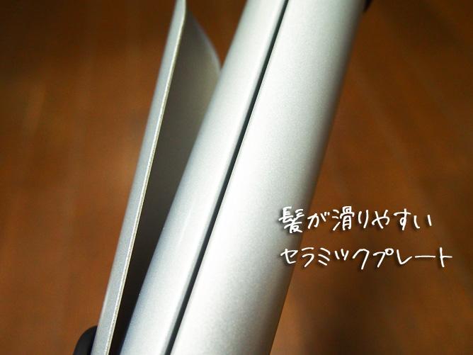 SALONIA(サロニア)2WAY ストレート&カールヘアアイロン 32mm
