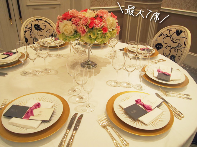 赤坂アプローズスクエア迎賓館 結婚式場の見学