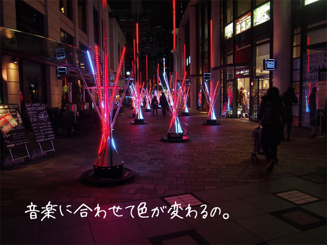 赤坂サカス toyotown スケート