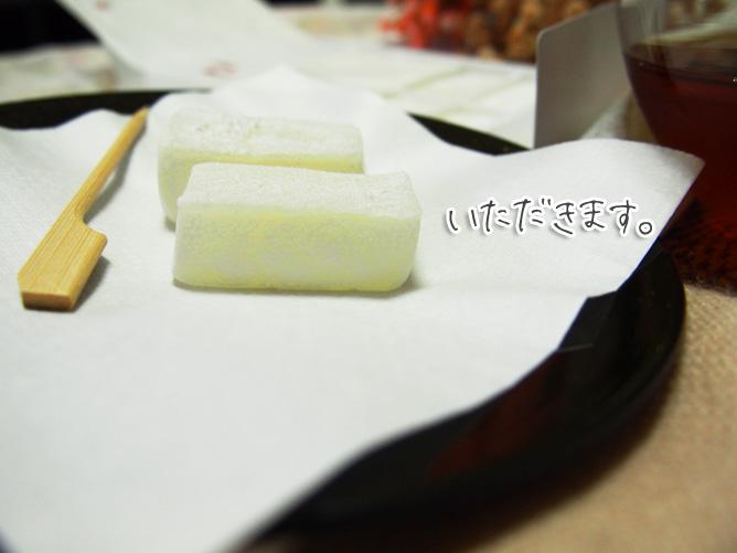福井の名産 羽二重餅
