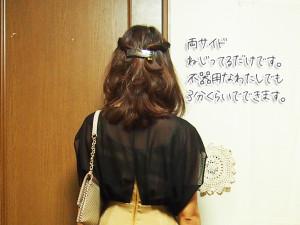 結婚式 158cm 服装