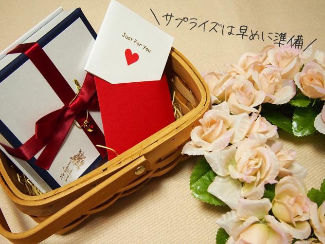 バレンタインディナー 食幹