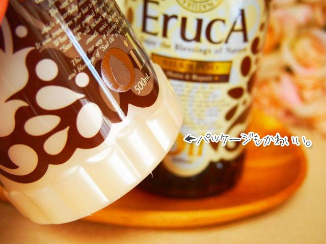 EruCA(エルーカ)オイルシャンプー&トリートメント モイスト&リペア