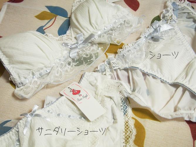 RISA MAGLI (リサマリ) ノンワイヤーのブラ