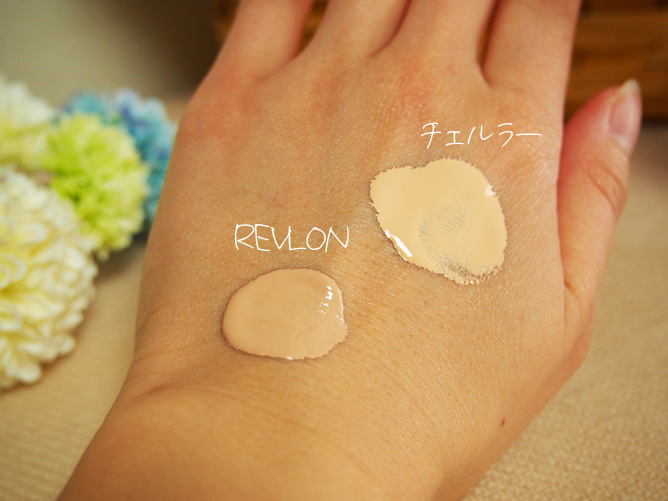 REVLON(レブロン)カラーステイ メークアップ220ナチュラルベージュ