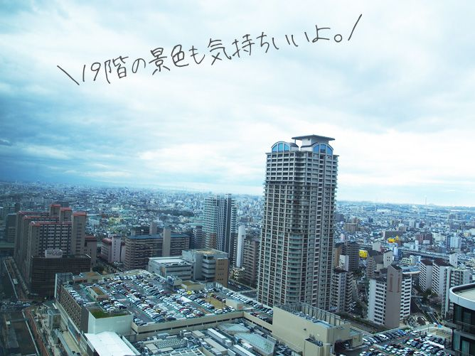 大阪 あべのハルカス 無料で景色を楽しむ