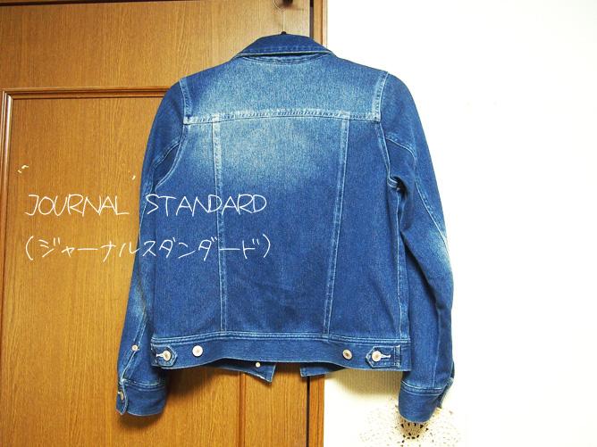 JOURNAL STANDARD(ジャーナルスタンダード) デニムジャケット コーディネート