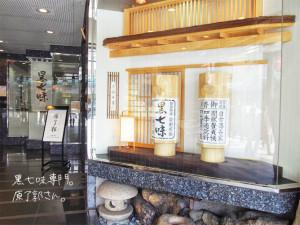 春の京都1泊2日 おすすめプラン