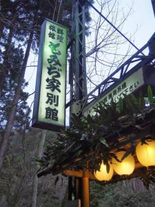 kyoto_plan18
