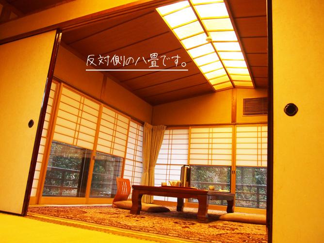 京都 高雄の旅館 もみぢ家 別館