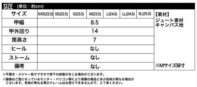 激安!ギャルスター(GALSTAR)のキャンバス地エスパドリーユ【1790円×送料無料】