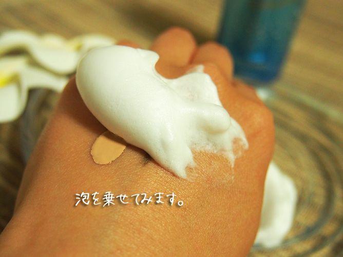 HADANOMY ハダノミー 炭酸泡洗顔