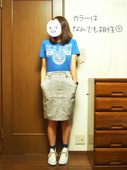 夏のおすすめファッションコーディネート!ヒッコリー柄のタイトスカート