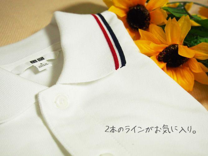 ポロシャツ×スカートで夏のおすすめコーディネート♥