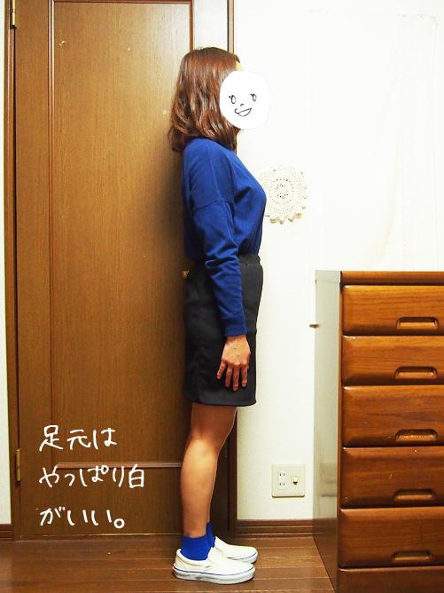 身長158cm おすすめの黒のタイトスカート コーディネート