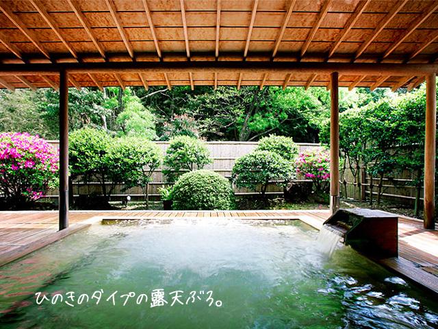 西伊豆クリスタルビューホテル 露天風呂 口コミ