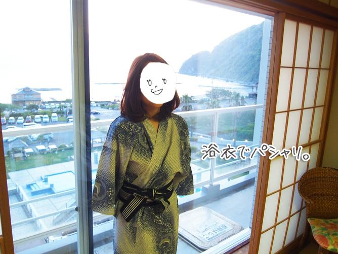 西伊豆クリスタルビューホテル 口コミ