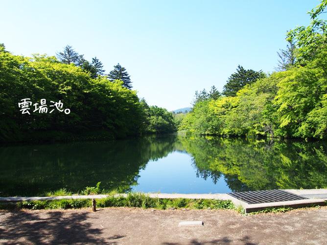 1泊2日軽井沢旅行 レンタサイクル