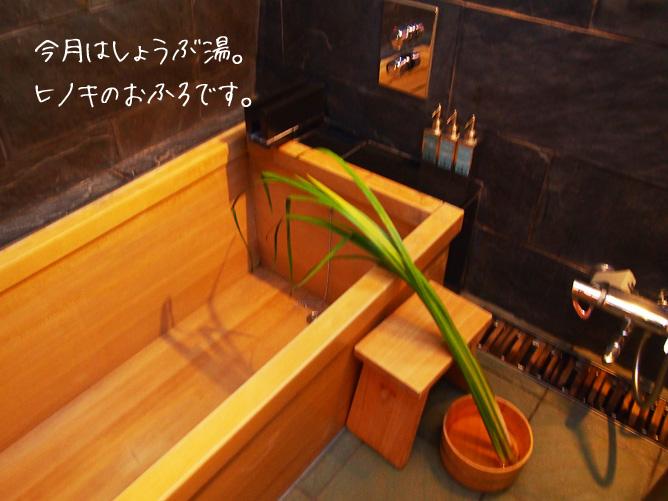 星のや軽井沢 客室