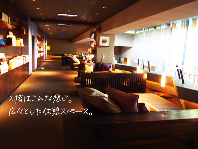 星のやリゾート軽井沢 嘉助 ディナー