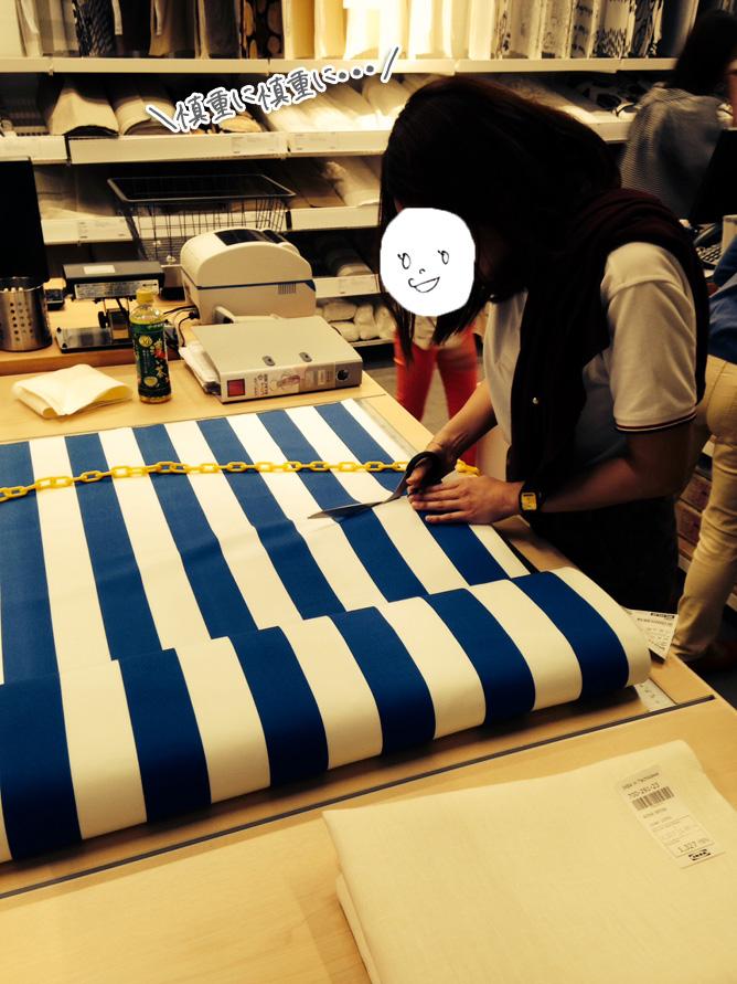 IKEA(イケア)で布を買うのが楽しい