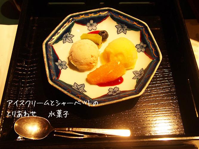dinner16