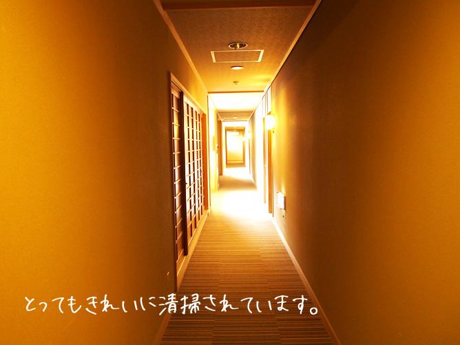界アルプス 部屋