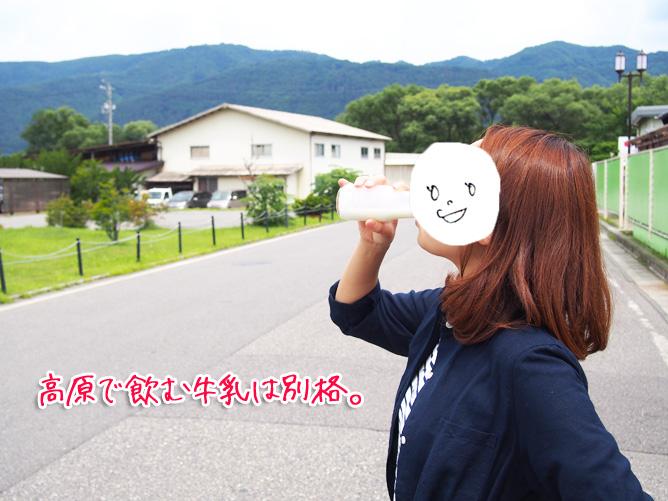 安曇野スイス村 おみやげ・ワイナリー
