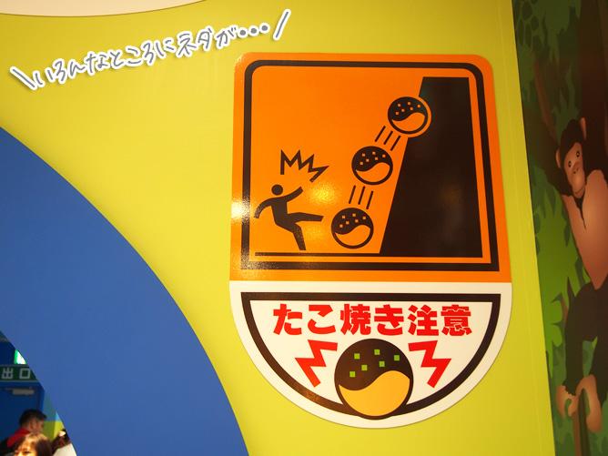 大阪観光スポット 通天閣