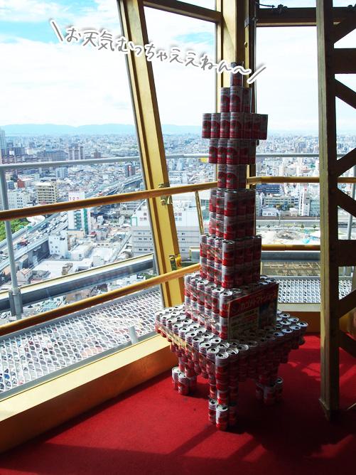 大阪観光スポット 通天閣 展望台