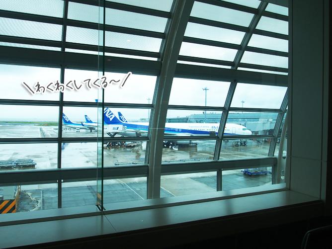 東京から和歌山駅への行き方