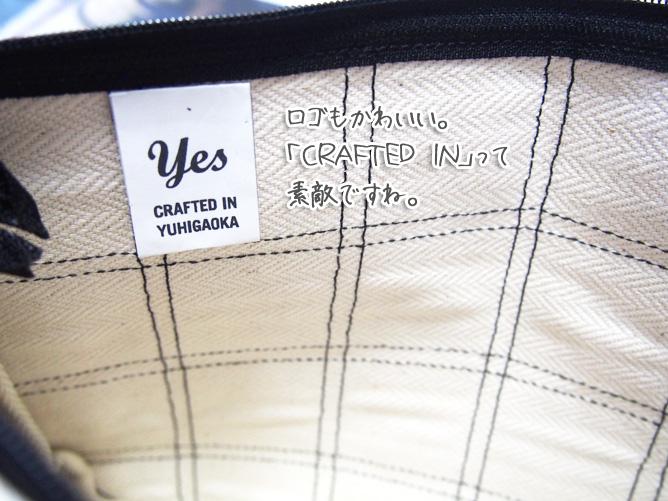ハシモト産業 レザーブランド yes
