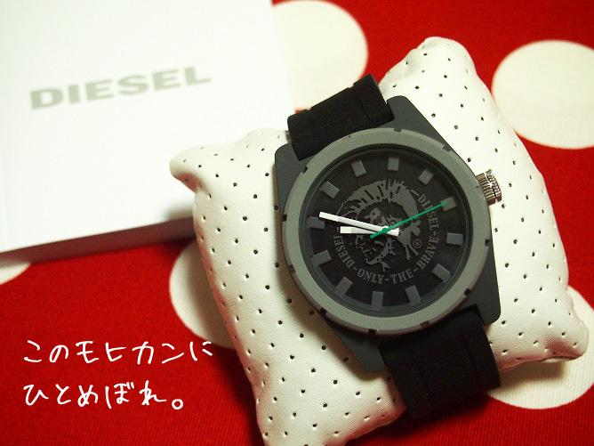 DIESEL(ディーゼル)モヒカン腕時計
