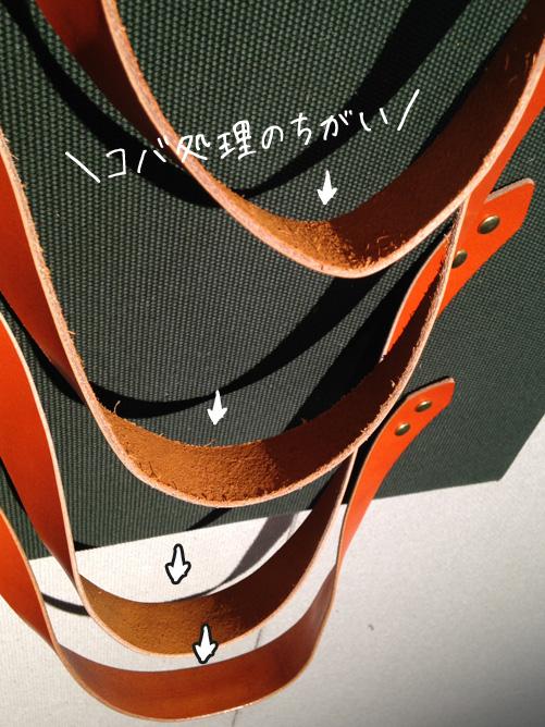 LeatherStation ハシモト産業 技術 注文