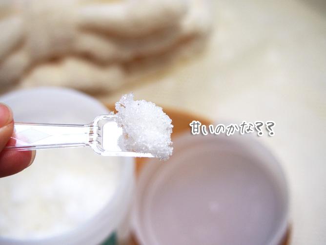 スイーツスキンケア sucre(シュクレ) シュガースクラブ