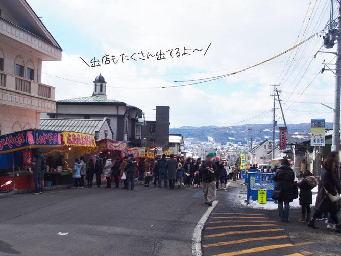 長野 初詣 諏訪大社