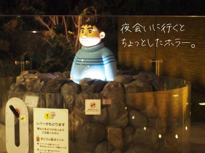 藤子・F・不二雄ミュージアム レポ