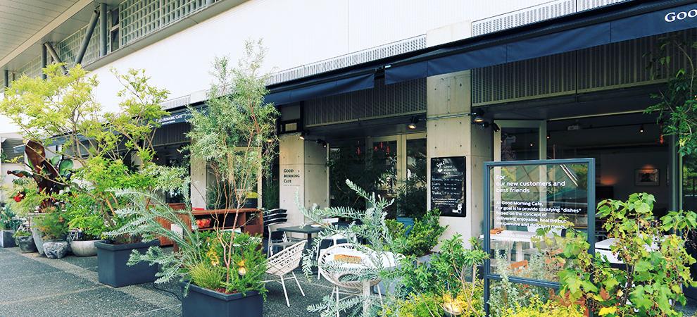 グッドモーニングカフェ 千駄ヶ谷店