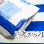 HIMAWARI(ひまわり)オイルシャンプー 口コミレビュー