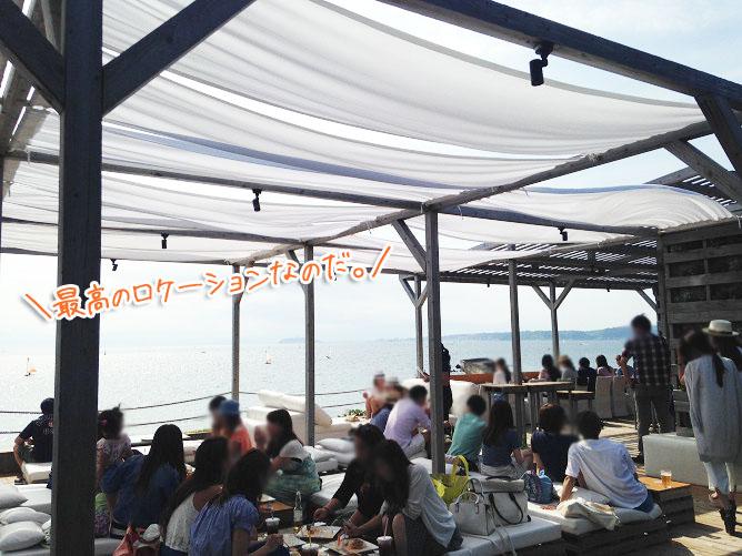 葉山のカフェレストラン CABaN(カバン)